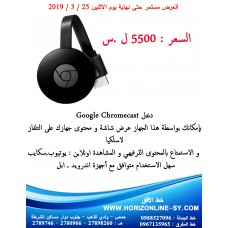 دنغل Google Chromecast