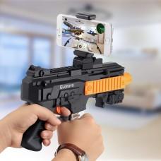 AR GAMES GUN