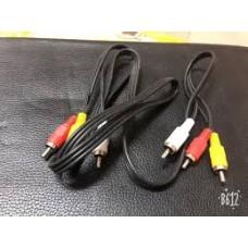 cable av - atv