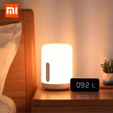 Mi Smart Bedside Lamp 2