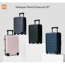 XIAOMI Luggage 20