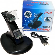 charging controller stand